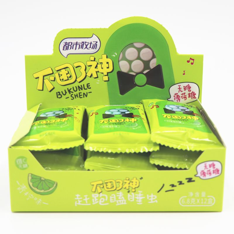 Tic tac style package/ Low Fat Lime Flavor Sugar Free Mint Candy ,Rich in Vitamin C